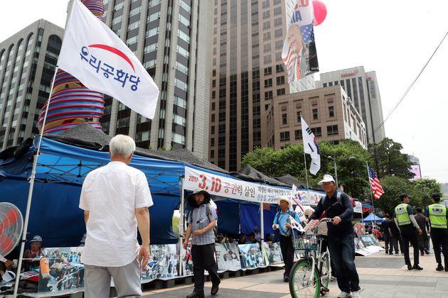 트럼프 대통령의 방한 행사를 위해 청계광장으로 옮긴 우리공화당