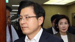 검찰이 황교안 아들 KT 특혜채용 의혹에 대한 수사에