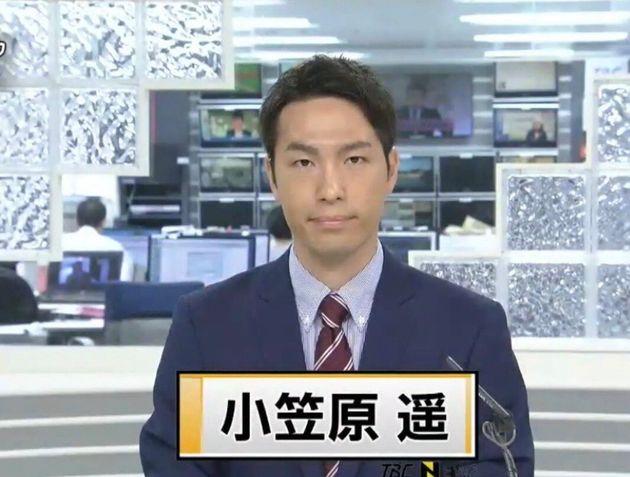 2014年10月から2018年12月まで、仙台の民放放送局でアナウンサーをしていた。