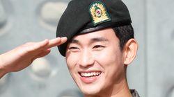 김수현이 1일