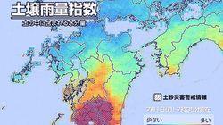 九州大雨、昼ごろにかけてピーク 鹿児島や熊本で土砂災害に警戒
