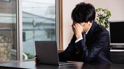 働く理由を見失った人のエピソード。切なさと憤りに、思わず共感してしまう?