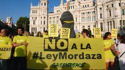 Más de 125.000 firmas para cambiar la Ley Mordaza tras cuatro años en