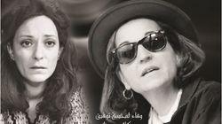 Le cinéma au féminin à l'honneur lors des Rencontres cinématographiques de