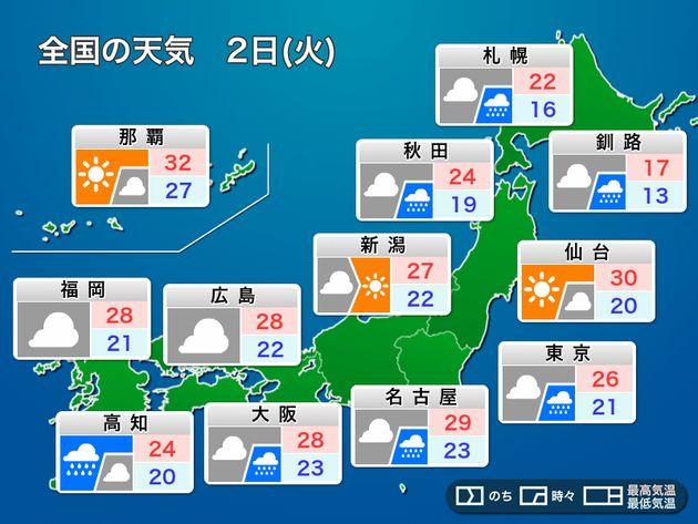 大雨の九州は今日も強雨注意 朝は関東や近畿も雨