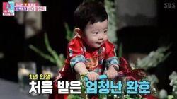 추자현 우효광 부부의 아들이 처음으로 공개됐다
