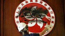 홍콩 시위대가 의사당을