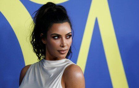 Kim Kardashian Drops 'Kimono' Name After Japanese Mayor Calls Her