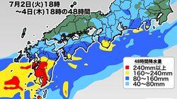 """九州大雨、3日(水)から4日(木)にかけて注意 """"1ヶ月分の雨""""が1日で降るおそれ"""