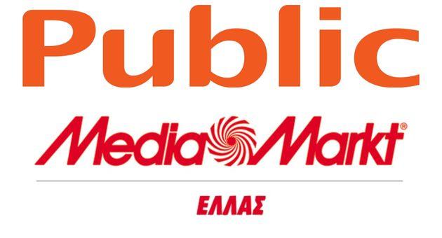 Public και Media Markt ενώνουν τις δυνάμεις τους σε Ελλάδα και