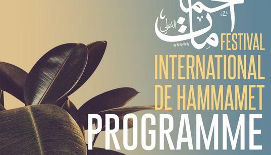 Le programme de la 55ème édition du Festival international de Hammamet