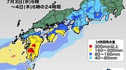 【警戒レベル4】鹿児島市、市内全域に避難指示「極めて危険」