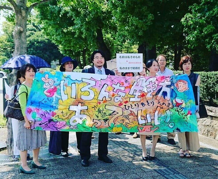 広島地裁での訴訟の第1回期日にあわせ、選択的夫婦別姓をPR
