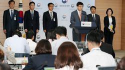 정부가 북한 어선 사건 책임자들을 징계할 것이라고