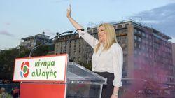 Γεννηματά: Ο Τσίπρας χρεοκόπησε το όνομα της