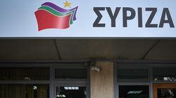 Τη διάκριση μνημόνιο-αντιμνημόνιο επαναφέρει ο ΣΥΡΙΖΑ με αφορμή τις δηλώσεις