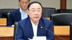 홍남기 부총리가 일본 수출 규제에 단호하게 대응할 것이라고