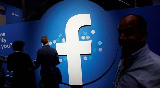 Facebook annonce un retour à la normale après une grosse