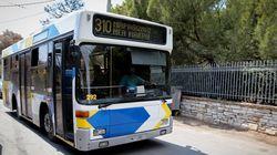 Εκτακτο πρόγραμμα σε λεωφορεία και τρόλεϊ λόγω των εκλογών ανακοίνωσε ο