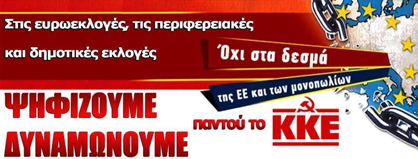 Ψηφιακή αφίσα του