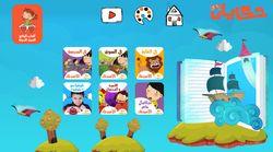 L'Agence Nationale de la Sécurité Informatique lance un jeu éducatif pour sensibiliser familles et enfants aux dangers