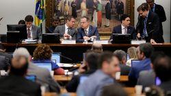 Reforma da Previdência é aprovada em comissão da