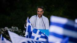 Μητσοτάκης: Η Ελλάδα έχει ανάγκη από μία ισχυρή κυβέρνηση της
