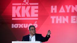 Κουτσούμπας: Να πάρουμε πίσω τη σημαία του ΕΑΜ, του ΕΛΑΣ, που ο ΣΥΡΙΖΑ έβαλε δίπλα σε αυτές του ΝΑΤΟ και των