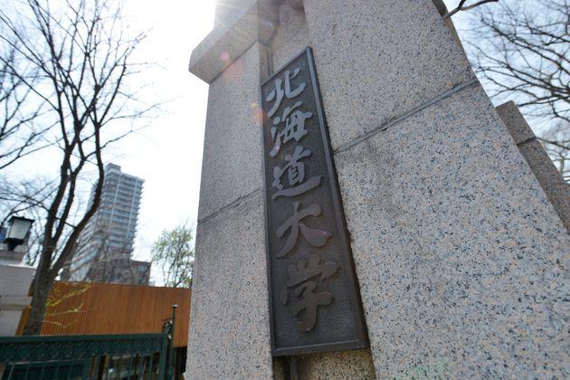 北海道大学 札幌キャンパス(北海道札幌市)