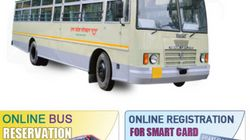 UP Bus Booking Site Revealed Personal Details Of Lakhs Of