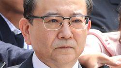 검찰이 김학의 성폭행 혐의에 대해 불기소