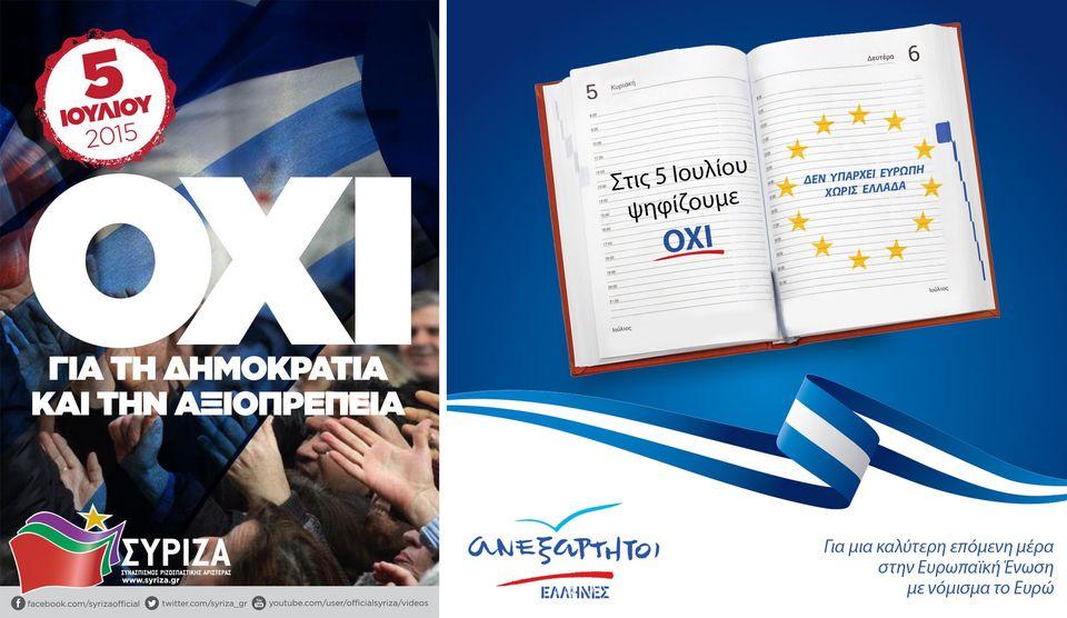 Αφίσες του ΣΥΡΙΖΑ (αριστερά) και των Ανεξάρτητων Ελλήνων (δεξιά) υπέρ του