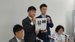 福岡県に住む男性カップルが、婚姻届を提出。「同性パートナーは、都会だけじゃなく、もっと身近にもいます」