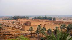 Η αρχαία Βαβυλώνα ανακηρύχθηκε μνημείο παγκόσμιας κληρονομιάς από την
