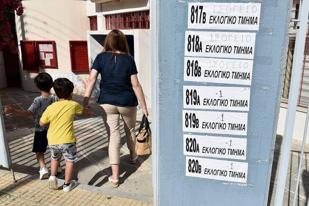 ΠΡΟΣΟΧΗ: Αλλάζουν τα εκλογικά τμήματα - «Μάθε πού