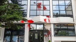 Καταδρομική επίθεση Ρουβίκωνα στην Ελληνική Διαχειριστική Εταιρεία