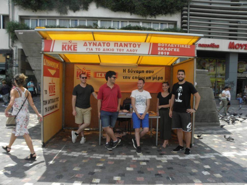 Cinco jóvenes del KKE reparten