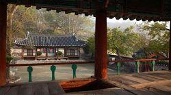 '한국의 서원' 유네스코 세계유산 목록