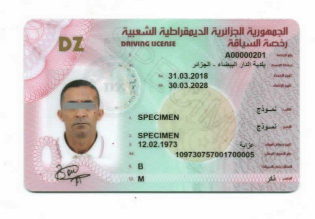 Généralisation de la délivrance du permis biométrique de conduire en août