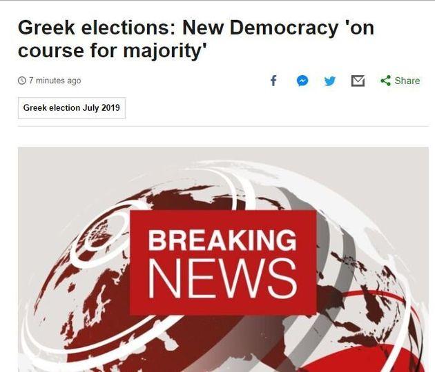 Τι λένε τα διεθνή ειδησεογραφικά πρακτορεία για το exit poll και το προβάδισμα
