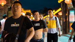 중국 장년 남성의 상징 '베이징 비키니'가