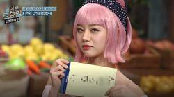 혜리 측이 동생 쇼핑몰 홍보에 대해 밝힌