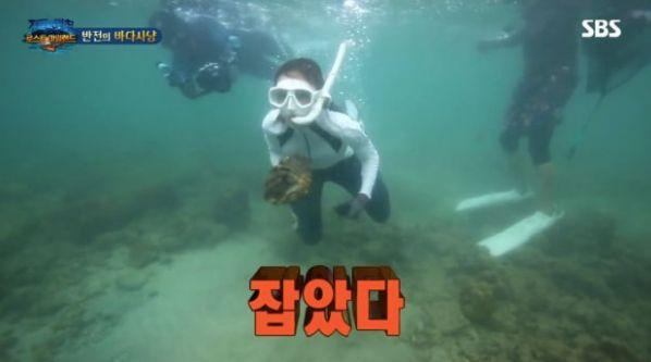 '대왕조개 채취 논란' SBS '정글의 법칙' 제작진이 추가