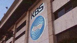 성희롱으로 정직 처리된 KBS 팀장급 기자가 그간 벌인