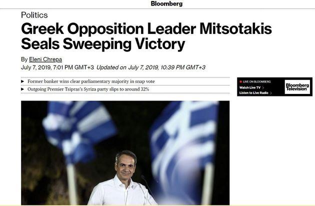 Πώς βλέπουν τα διεθνή ΜΜΕ τη νίκη της ΝΔ και την ήττα του