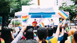 퀴어해방 The Pride, 대구퀴어문화축제의