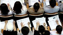 수능 국어영역 문제가 배경지식 테스트로 변질되고 있다는 지적이 나오는