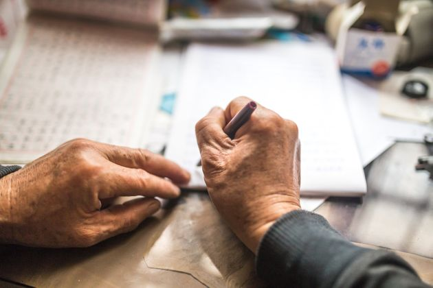 Ο 92χρονος «κυρ Θανάσης» δώρισε 600.000 δολάρια στο Πανεπιστήμιο