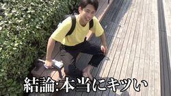 【140万再生】「履かなきゃいいじゃん?」 YouTuber男子がパンプスを履いてみたら
