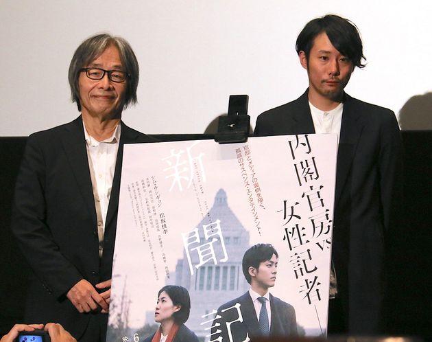 トークイベントに登壇した藤井道人監督(右)と河村光庸プロデューサー=東京・有楽町